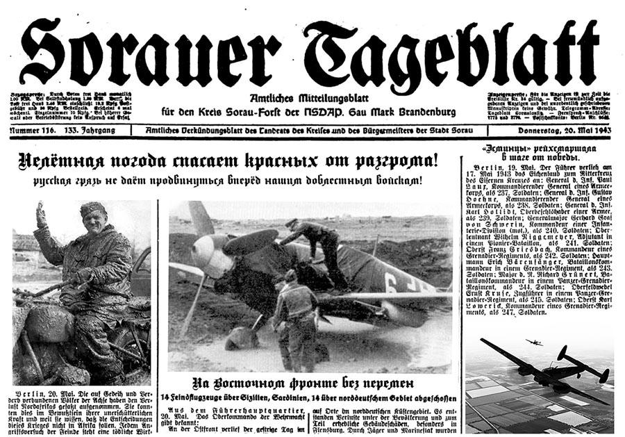 Zeitung4.jpg