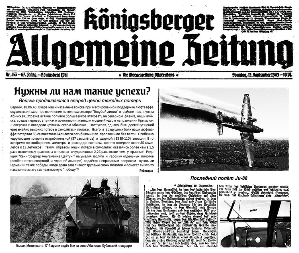 Zeitung52.jpg